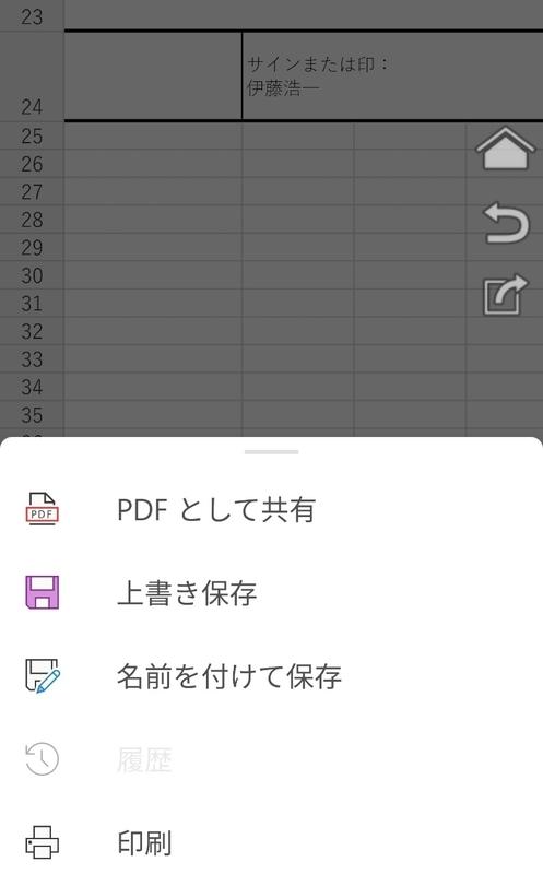 f:id:itokoichi:20200414170445j:plain