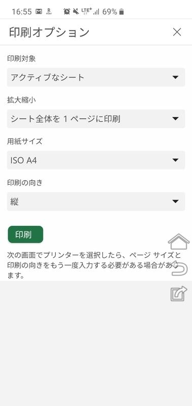 f:id:itokoichi:20200414170450j:plain