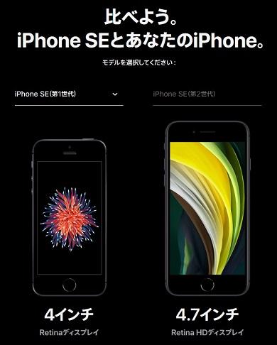 f:id:itokoichi:20200416172411j:plain