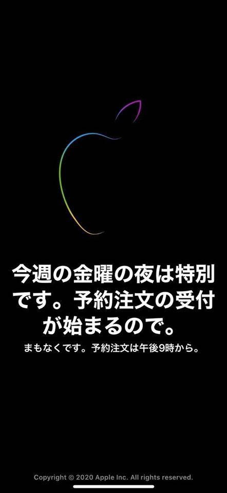 f:id:itokoichi:20200417211457j:plain