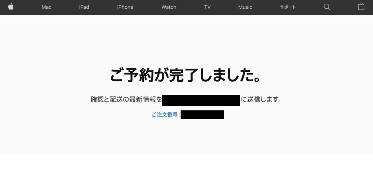 f:id:itokoichi:20200417211734p:plain
