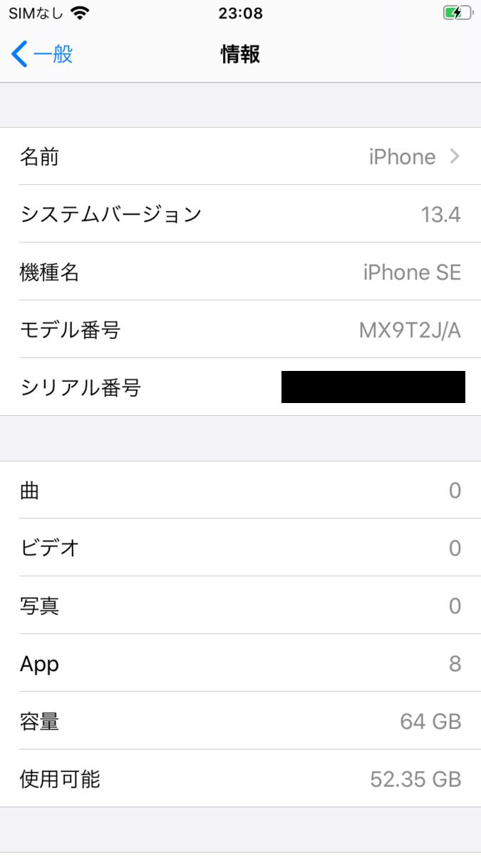 f:id:itokoichi:20200425072057p:plain