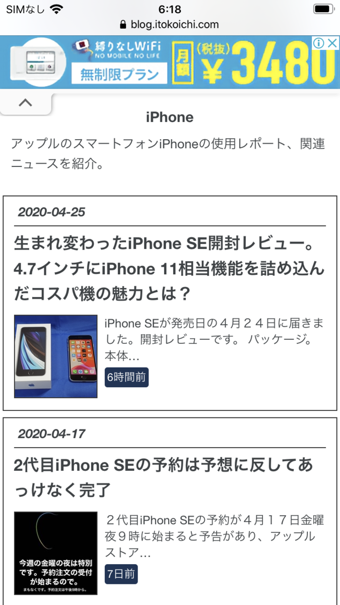 f:id:itokoichi:20200425072202p:plain