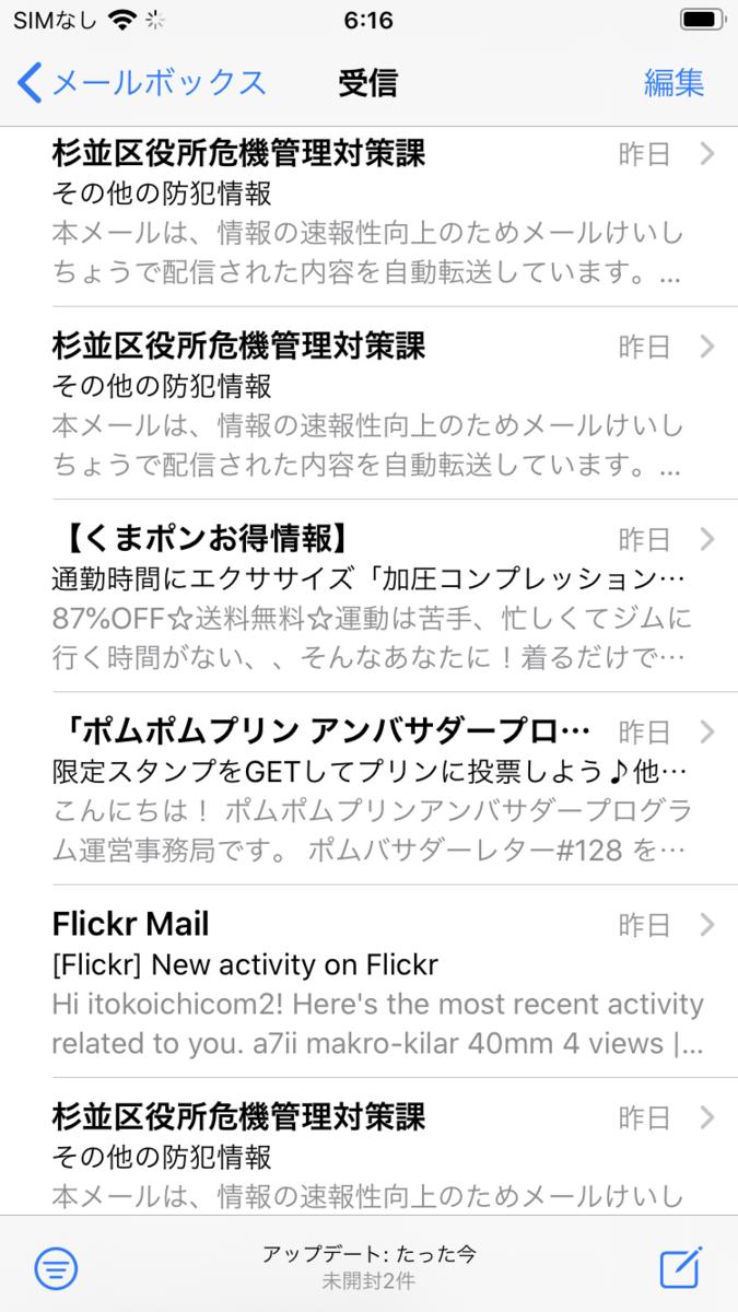 f:id:itokoichi:20200425072239p:plain