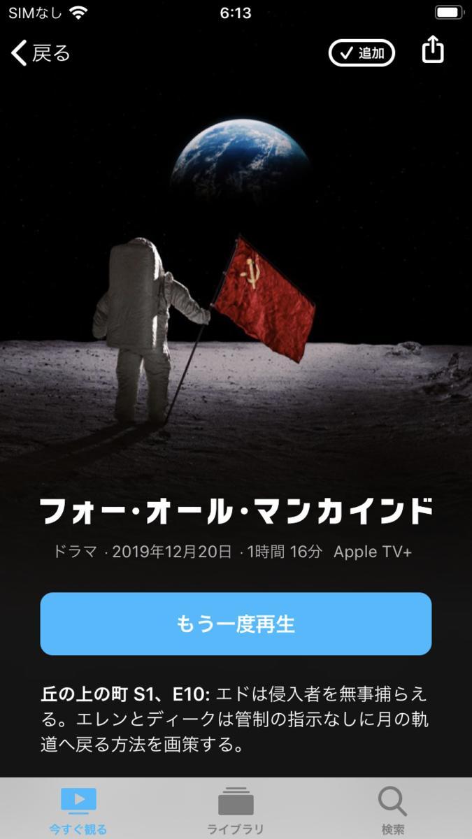 f:id:itokoichi:20200425072327p:plain