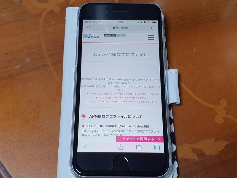 f:id:itokoichi:20200426084456j:plain