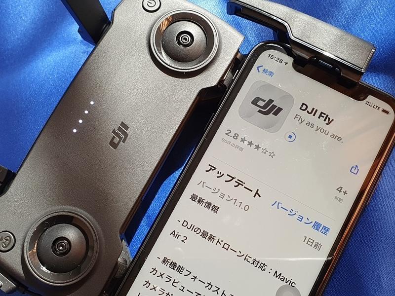 f:id:itokoichi:20200429175618j:plain