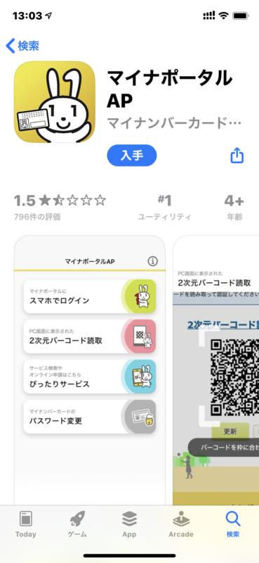 f:id:itokoichi:20200501140307p:plain