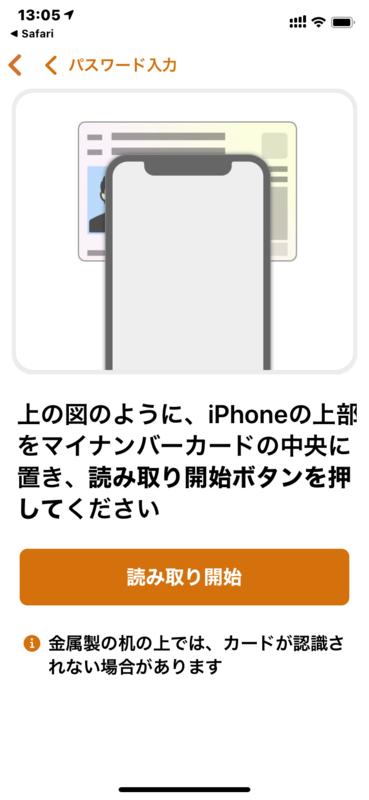 f:id:itokoichi:20200501140324p:plain