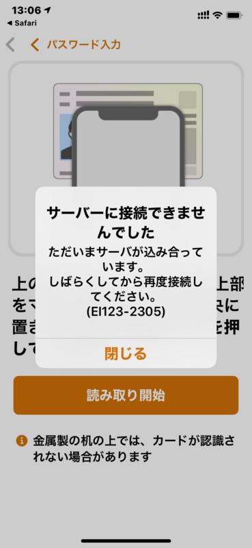 f:id:itokoichi:20200501140329p:plain