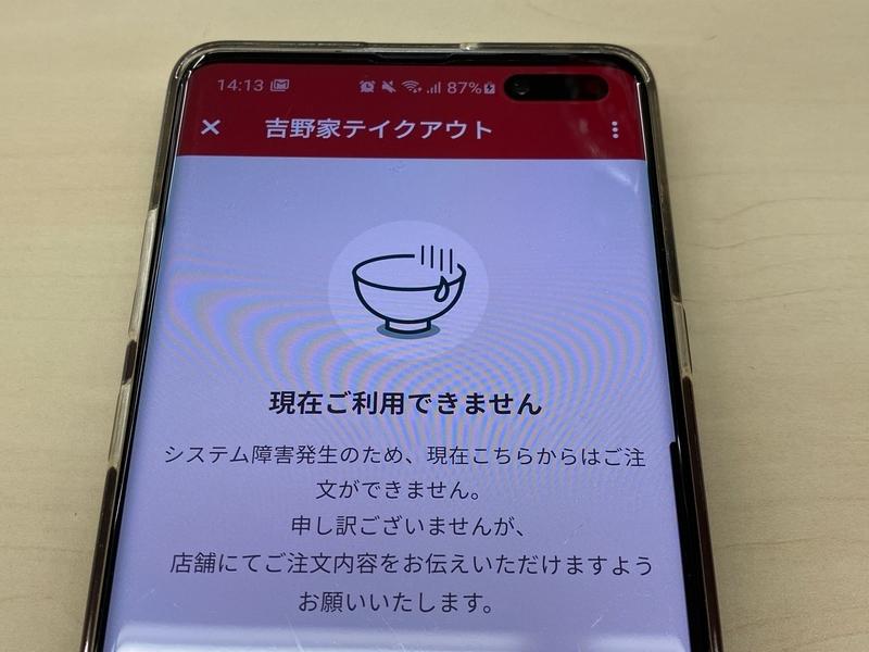 f:id:itokoichi:20200501141433j:plain