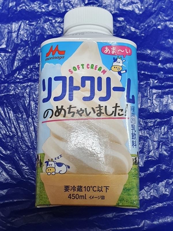 f:id:itokoichi:20200501145555j:plain