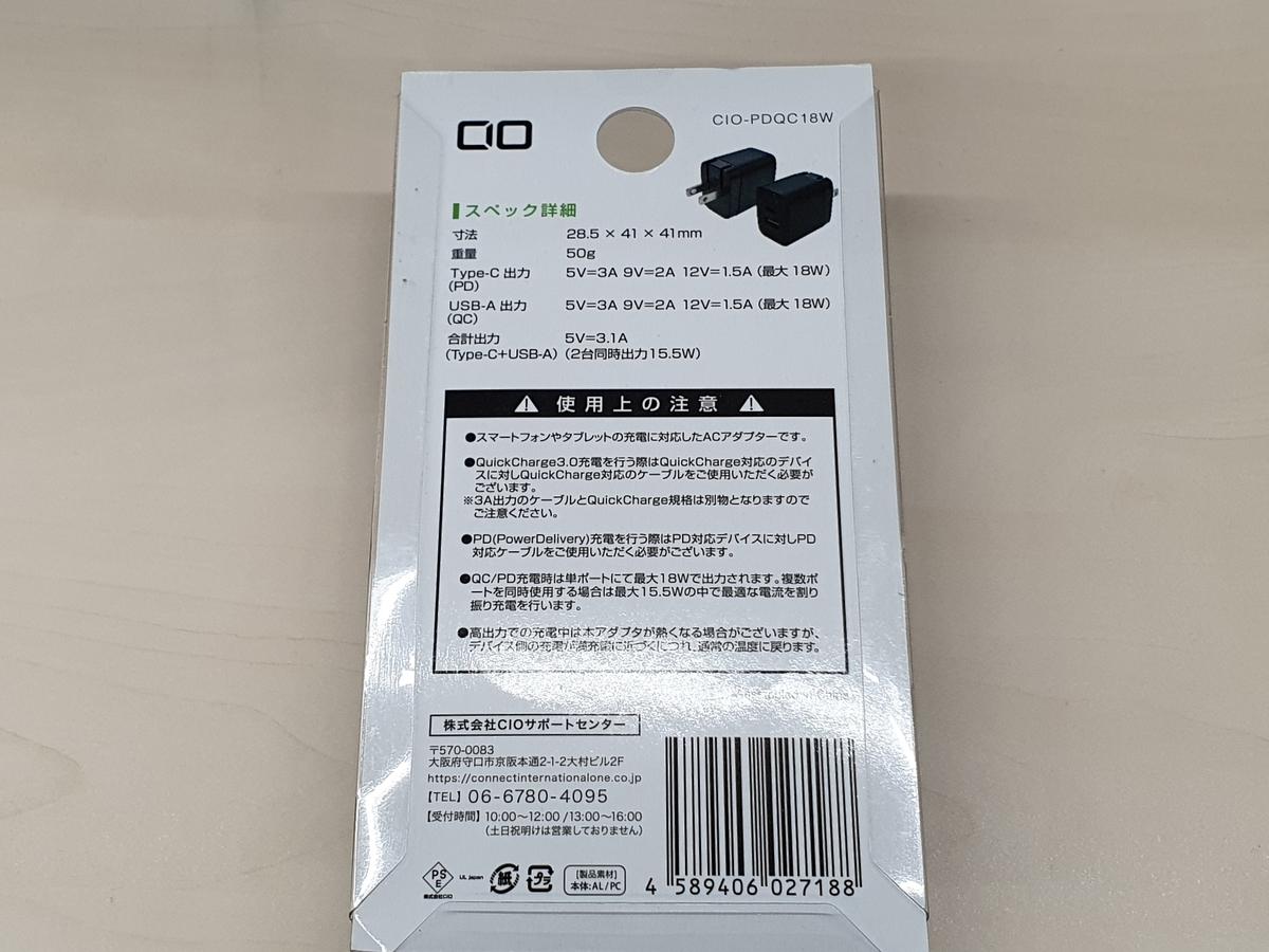 f:id:itokoichi:20200514124730j:plain