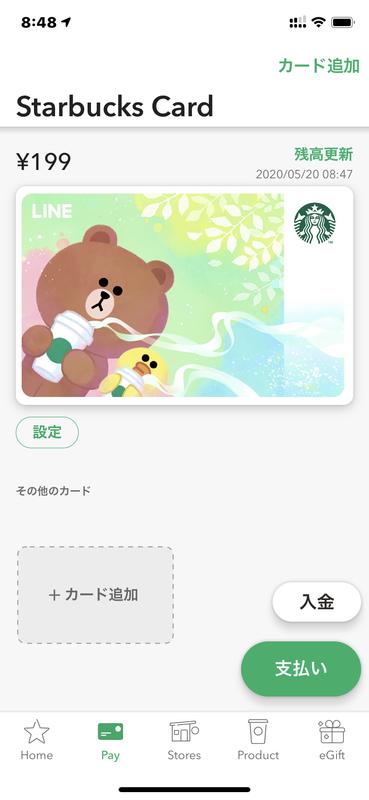 f:id:itokoichi:20200520084849j:plain