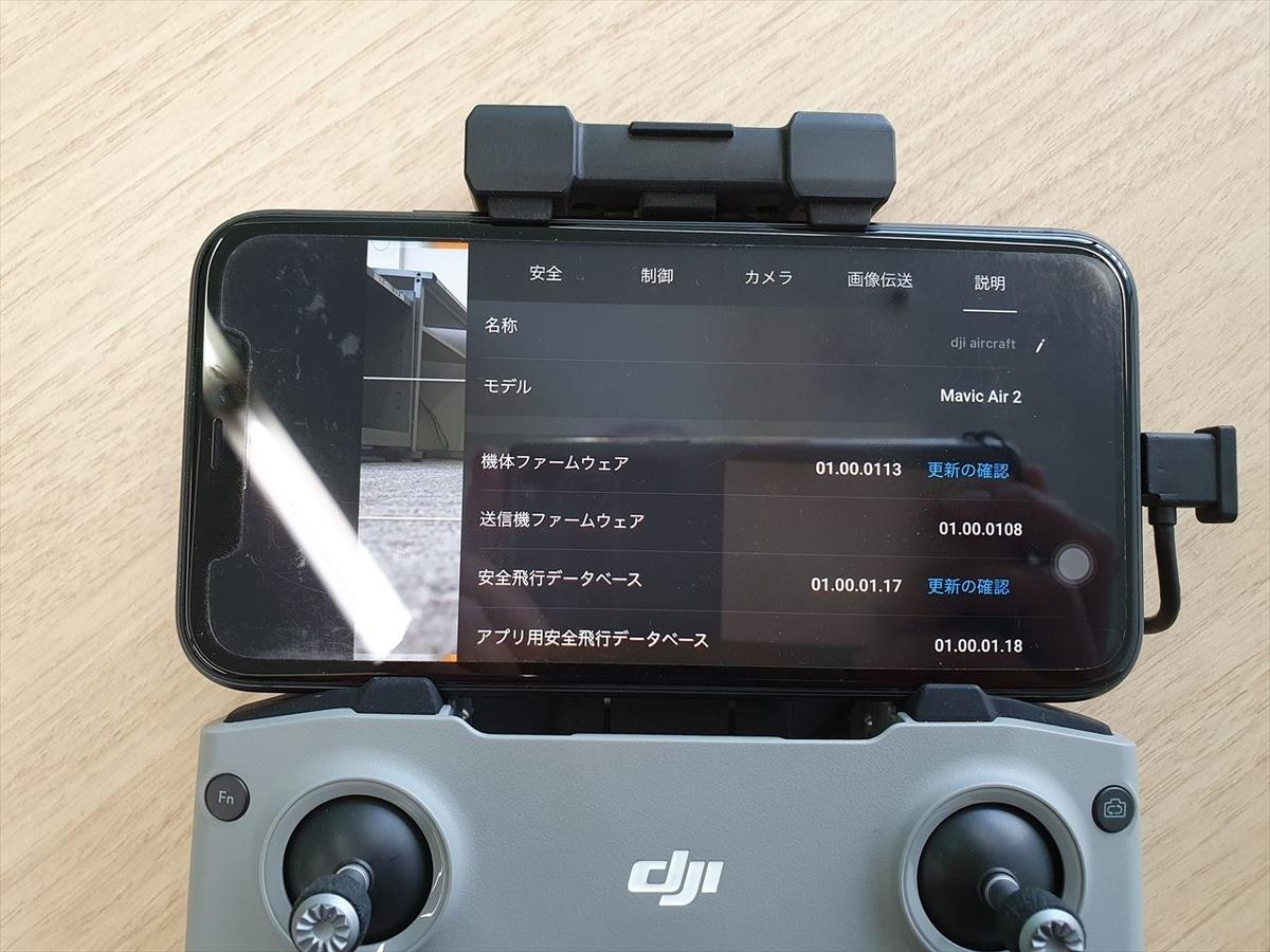 f:id:itokoichi:20200521153956j:plain