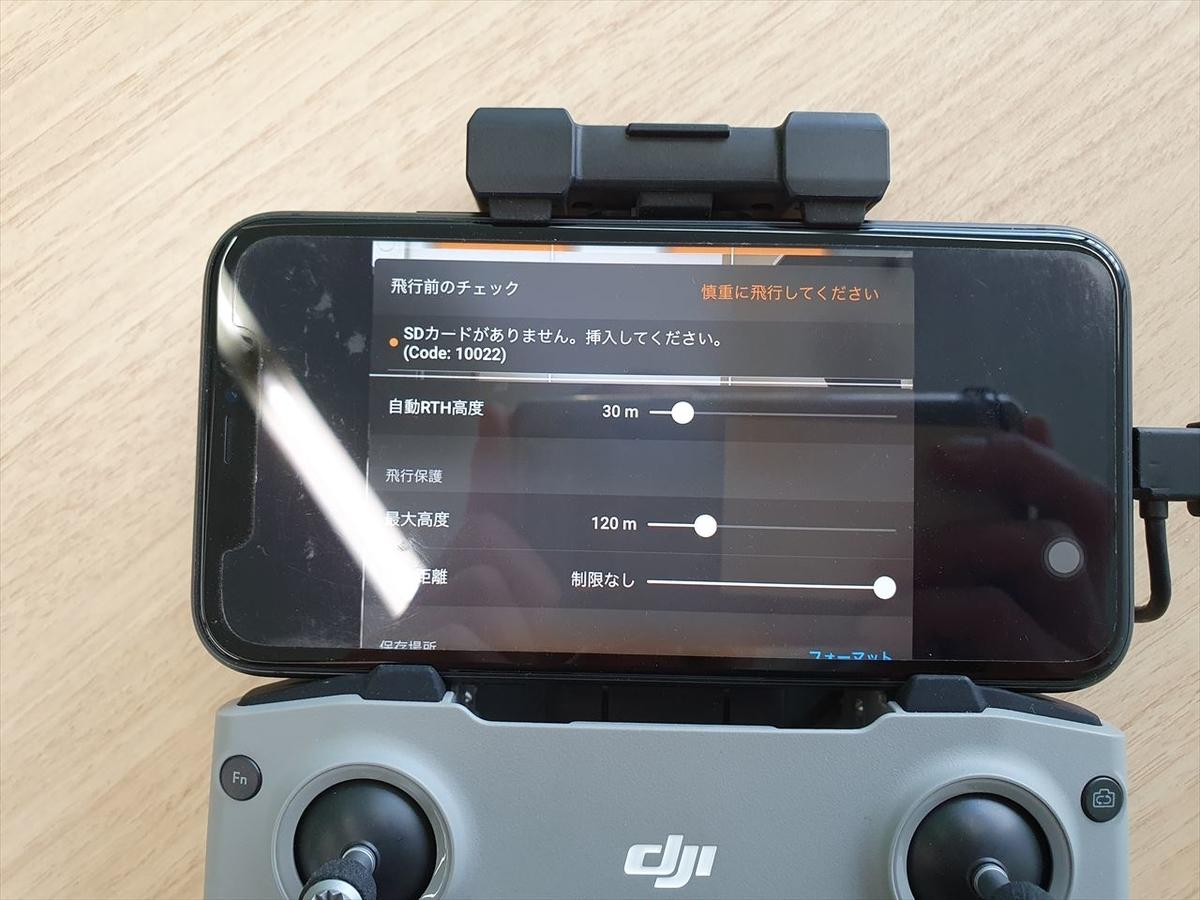 f:id:itokoichi:20200521154014j:plain