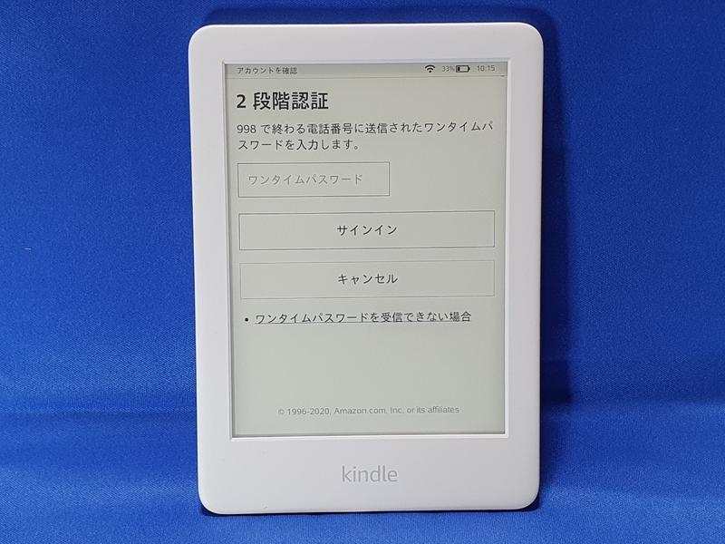 f:id:itokoichi:20200521201634j:plain