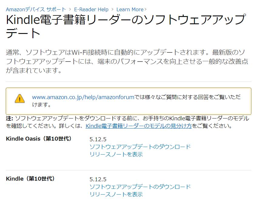 f:id:itokoichi:20200521202039p:plain