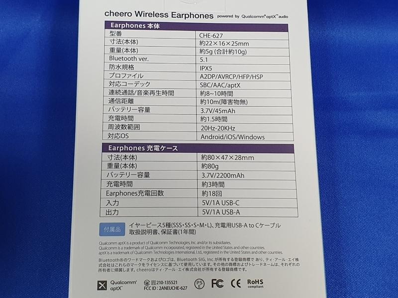 f:id:itokoichi:20200523212008j:plain