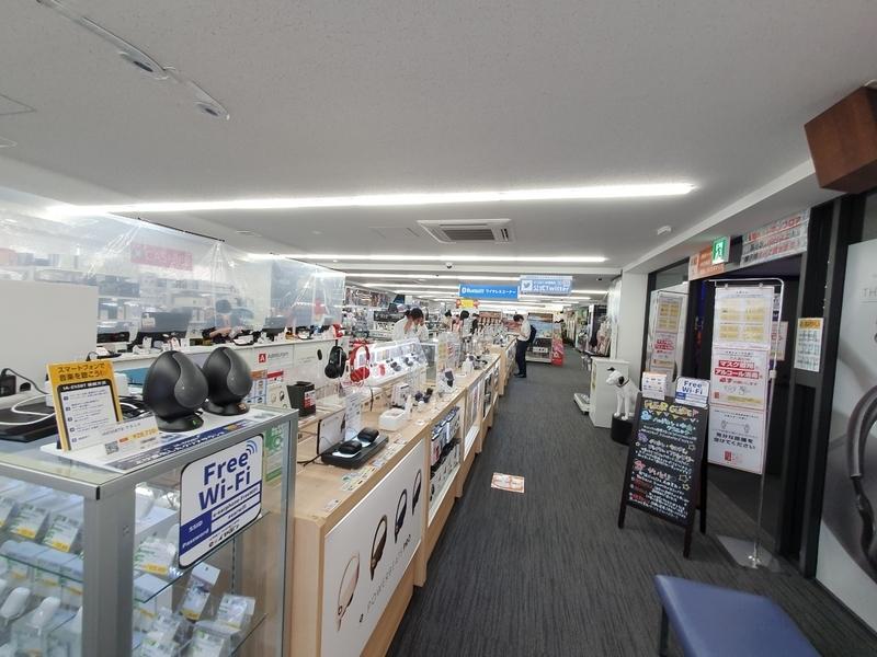 f:id:itokoichi:20200528133806j:plain