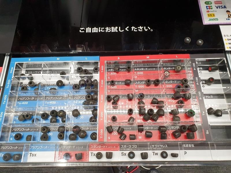 f:id:itokoichi:20200528133810j:plain