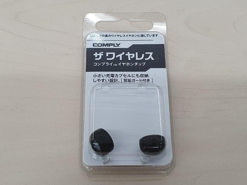 f:id:itokoichi:20200528133848j:plain