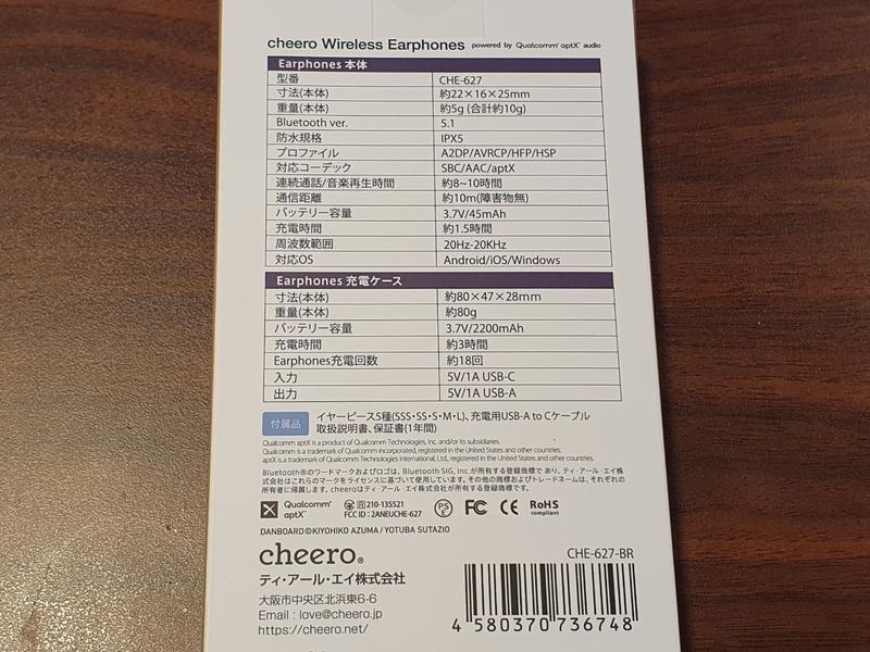 f:id:itokoichi:20200607115418j:plain