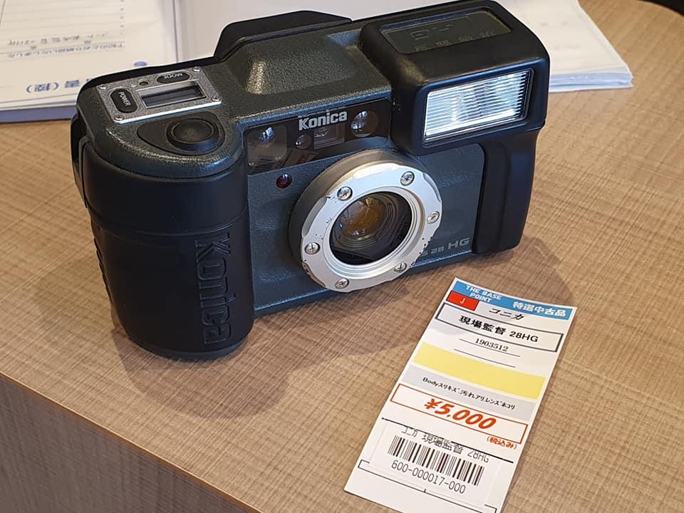 f:id:itokoichi:20200621203832j:plain