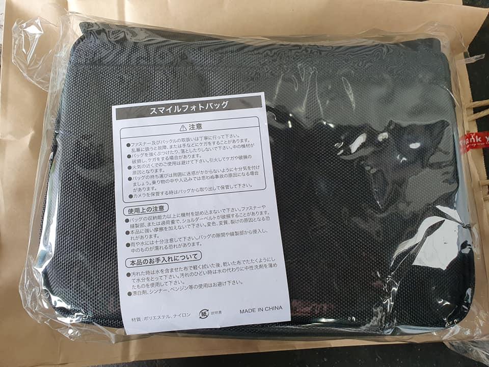 f:id:itokoichi:20200621204132j:plain