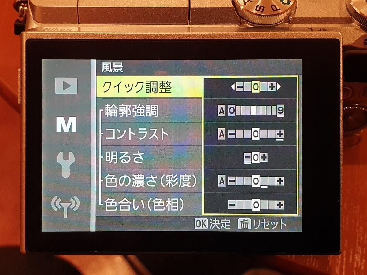 f:id:itokoichi:20200621213022j:plain