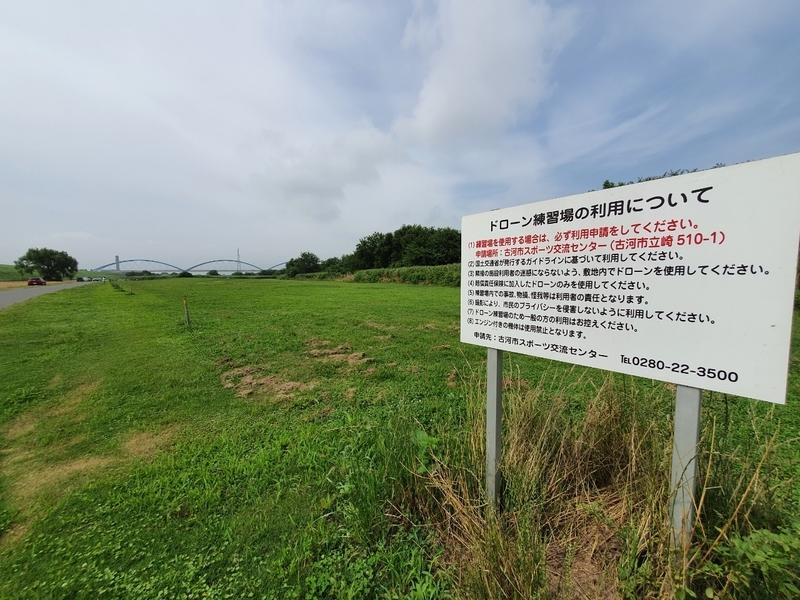 f:id:itokoichi:20200629195115j:plain