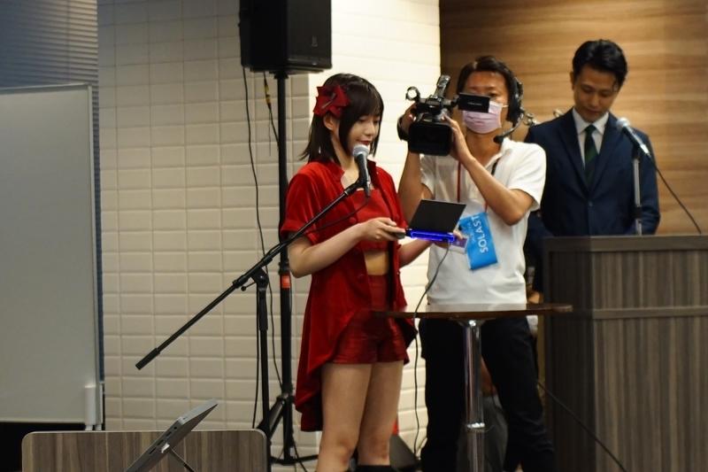 f:id:itokoichi:20200630192253j:plain