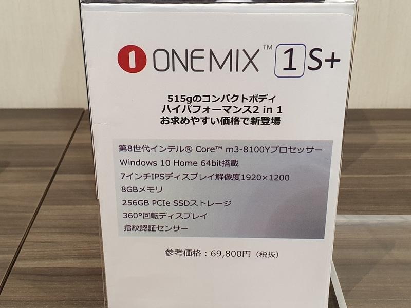 f:id:itokoichi:20200630192656j:plain