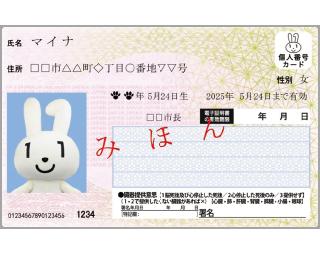 f:id:itokoichi:20200702203851p:plain