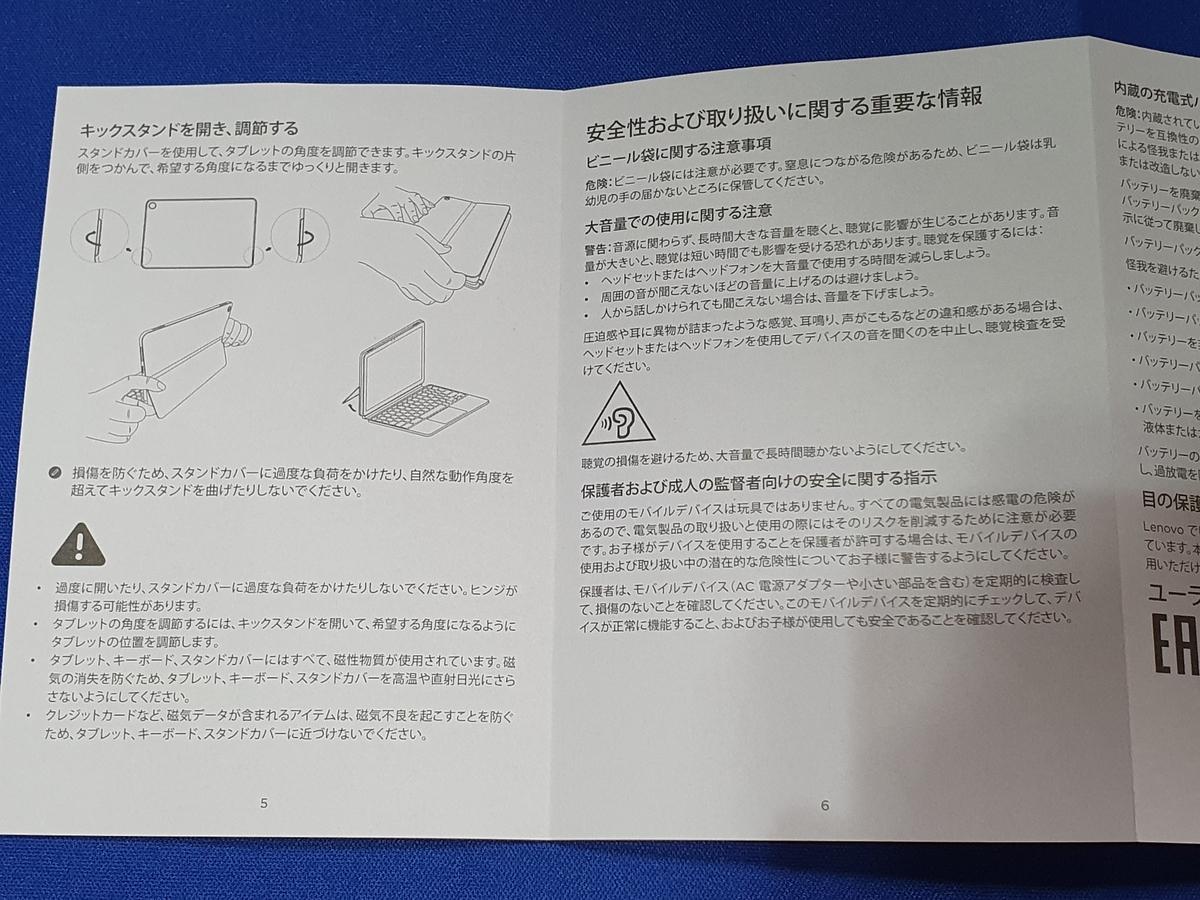 f:id:itokoichi:20200714194651j:plain