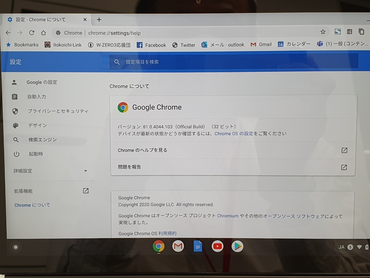 f:id:itokoichi:20200714205337j:plain
