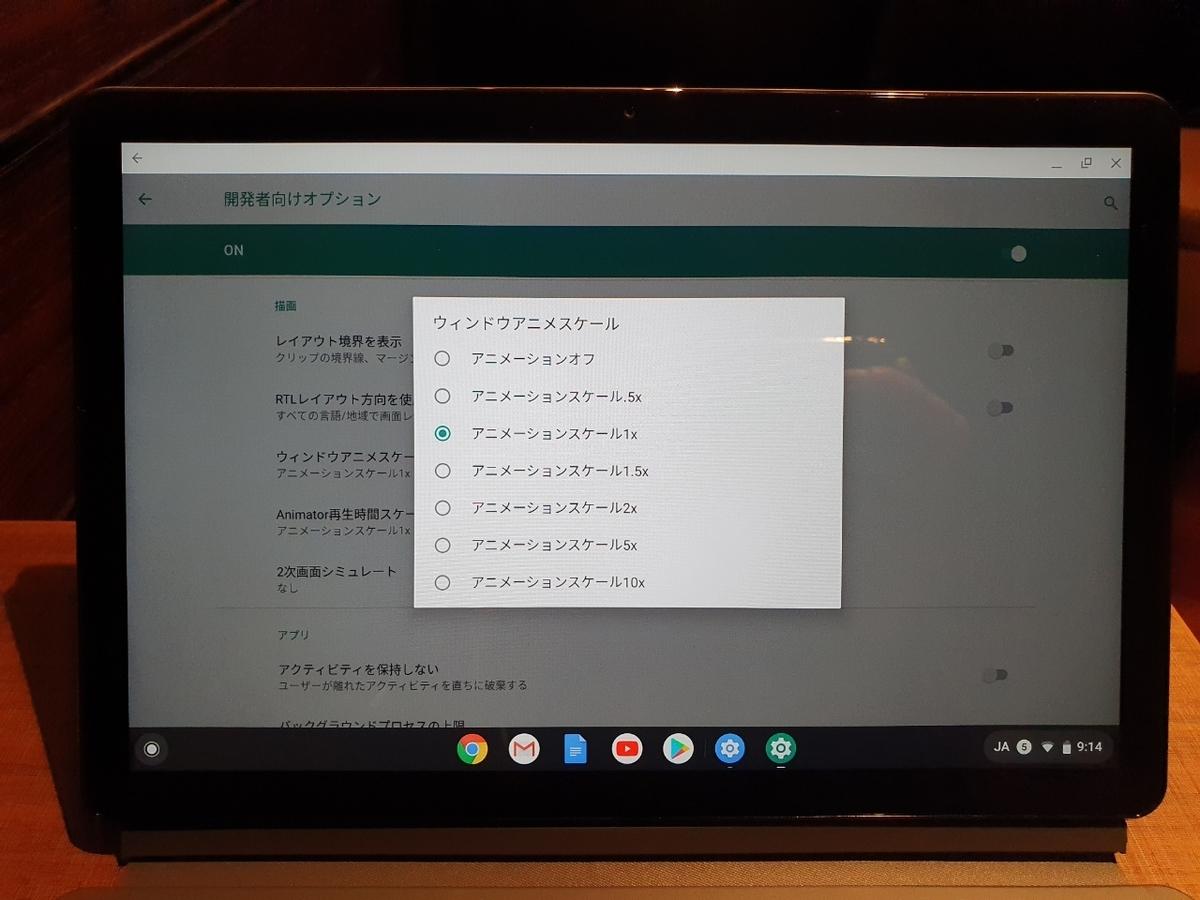 f:id:itokoichi:20200714210530j:plain