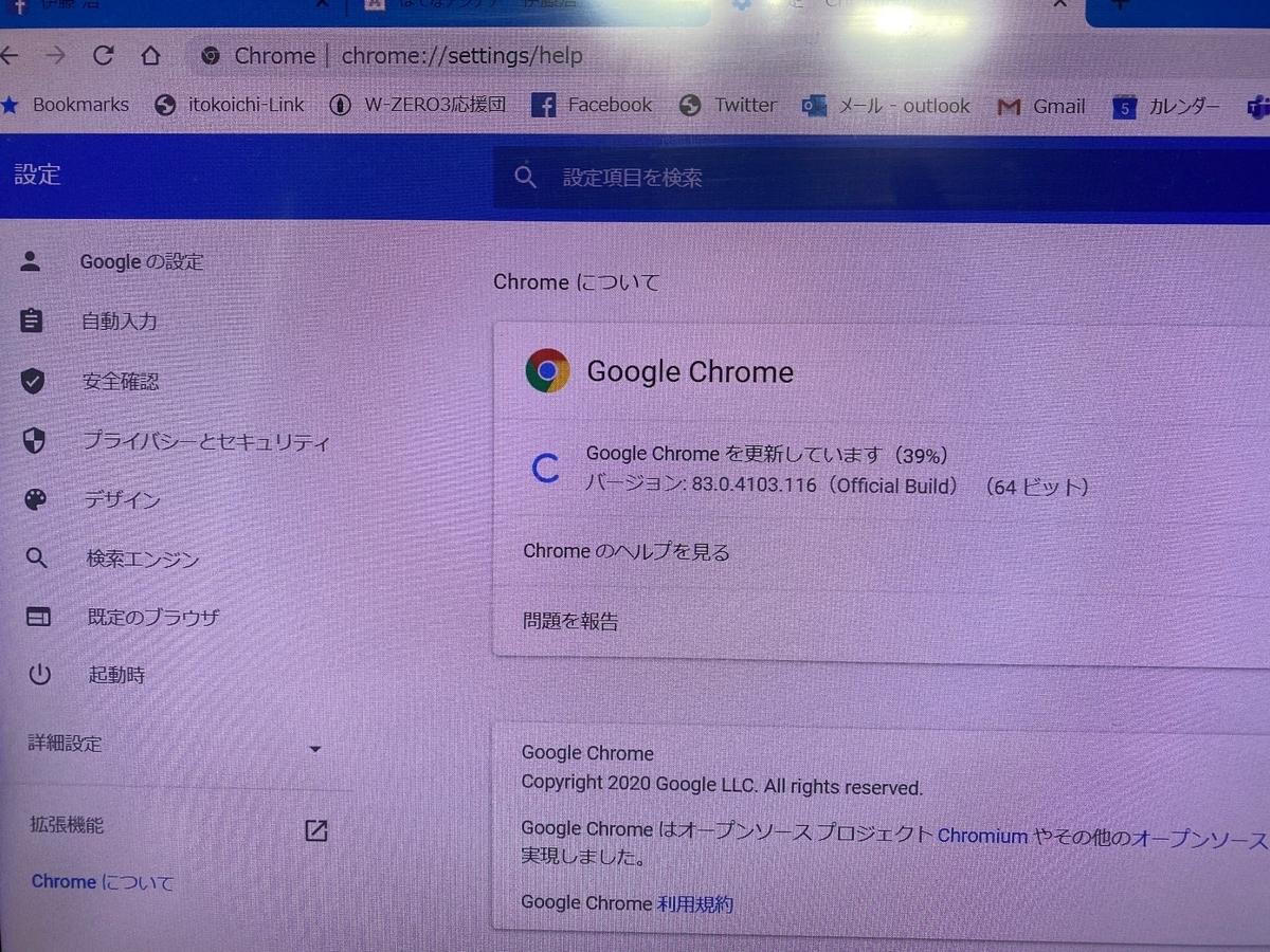 f:id:itokoichi:20200715230143j:plain
