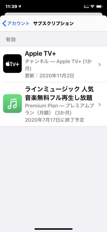 f:id:itokoichi:20200718105924p:plain