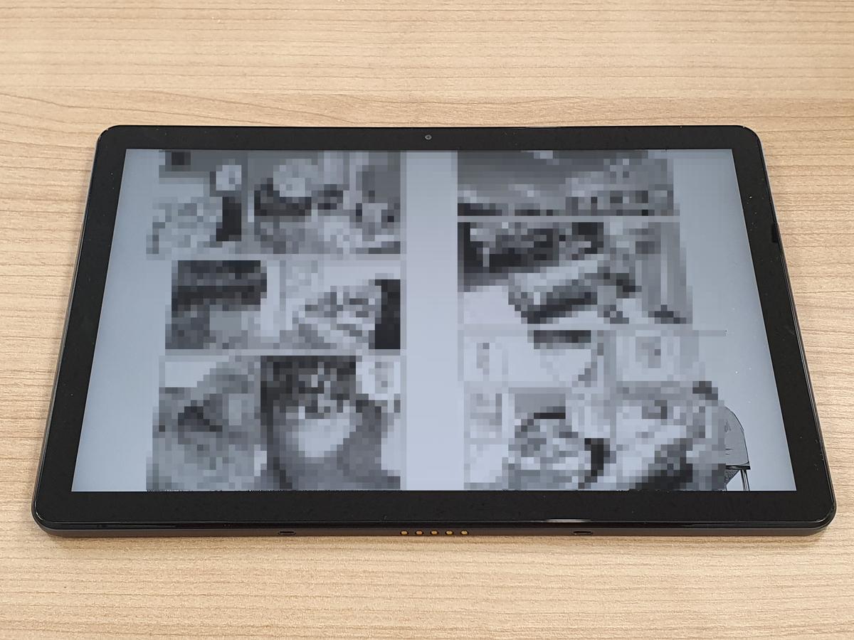 f:id:itokoichi:20200719112054j:plain