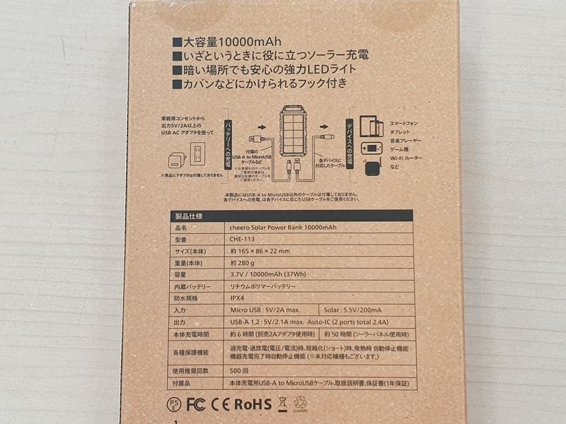 f:id:itokoichi:20200720201341j:plain