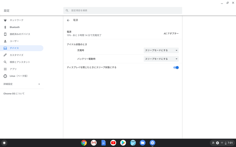 f:id:itokoichi:20200724070724p:plain