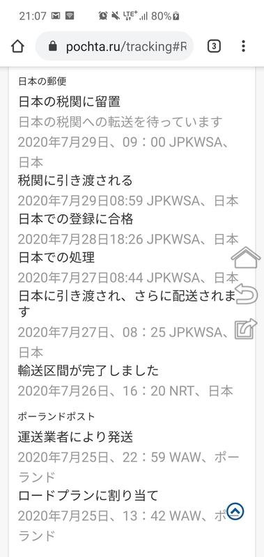 f:id:itokoichi:20200729211317j:plain