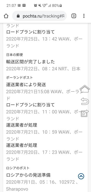 f:id:itokoichi:20200729211322j:plain