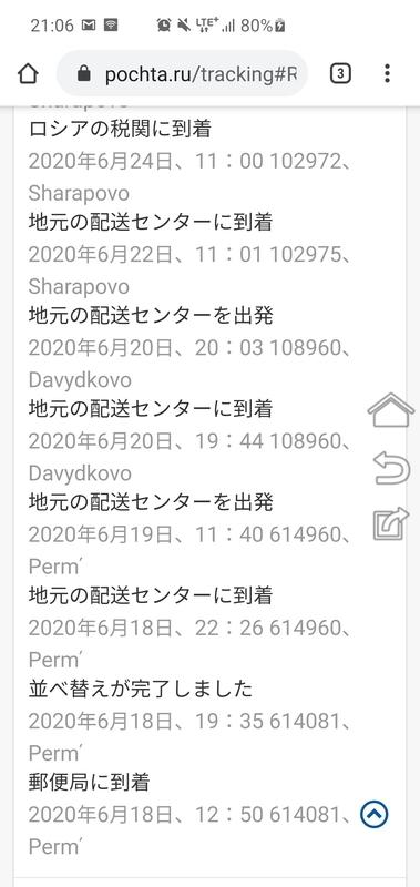 f:id:itokoichi:20200729211331j:plain