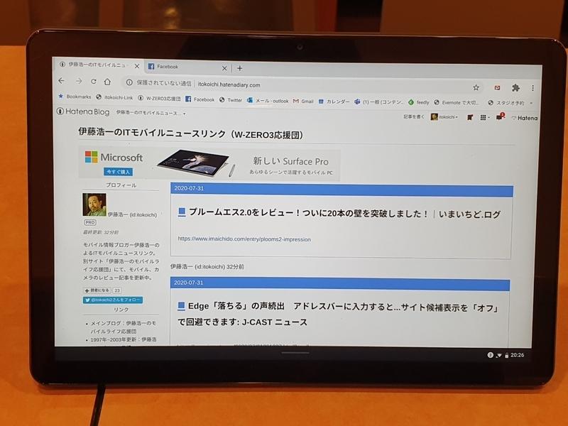 f:id:itokoichi:20200731202907j:plain