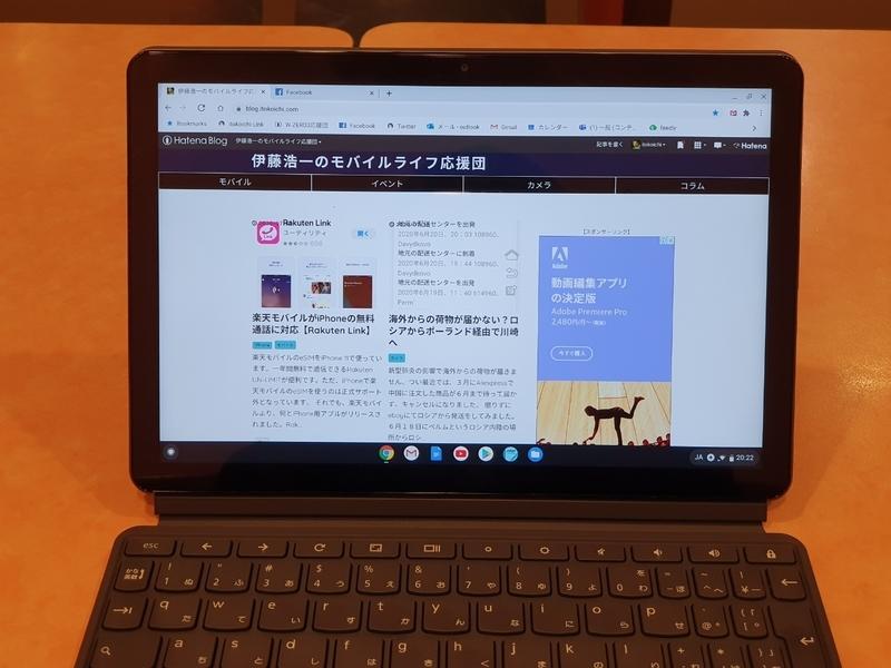 f:id:itokoichi:20200731202912j:plain