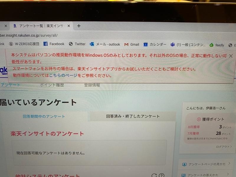 f:id:itokoichi:20200805210543j:plain