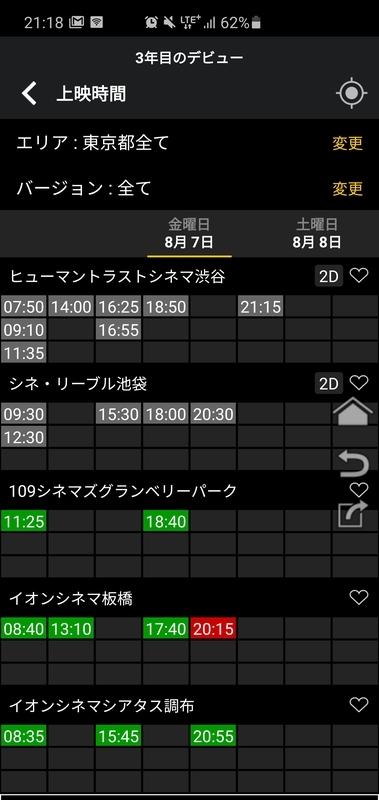 f:id:itokoichi:20200805211920j:plain