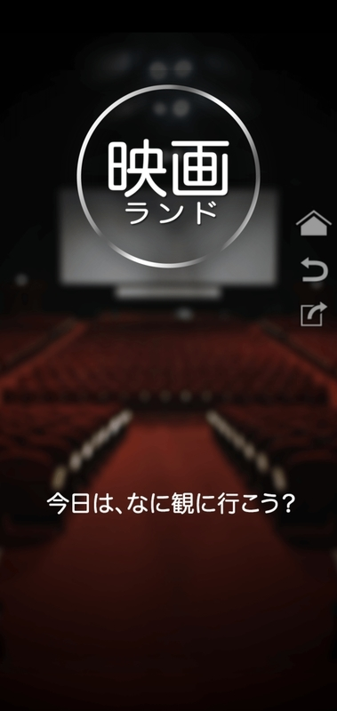 f:id:itokoichi:20200805211925j:plain